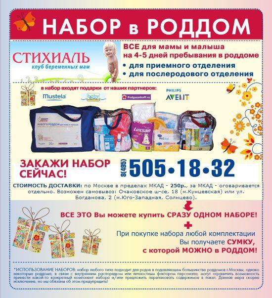 img-5370976