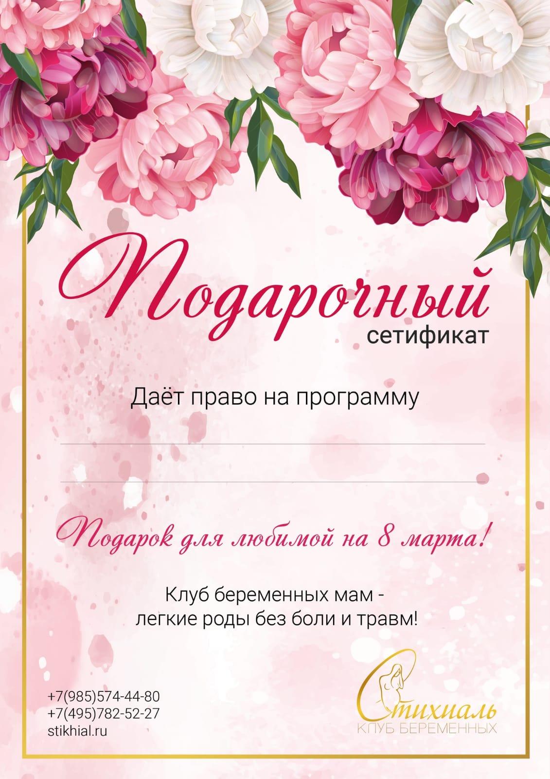 whatsapp-image-2020-03-05-at-22-42-25